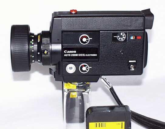 Canon_512XL_2c.JPG