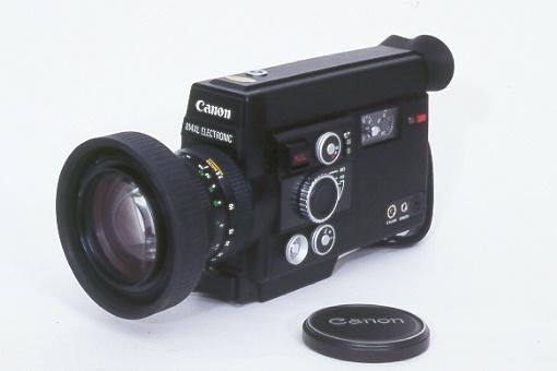 Canon_814XL-Electronic_3a.jpg