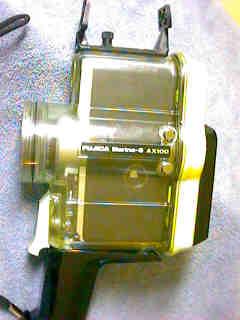 Fuji_AX100-Marine-8_b.jpg